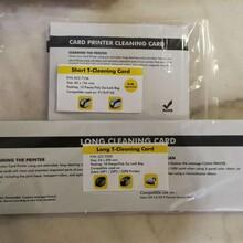斑馬zxp3證卡打印機清潔卡清潔套件圖片