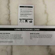 斑馬p330i證卡打印機清潔卡清潔套件圖片