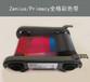 愛立識zenius/primacy證卡打印機原裝彩色帶R5F008S140