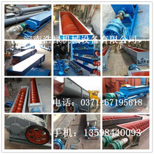 搅拌站配套设备螺旋输送机水泥物料粉煤灰螺旋输送机图片