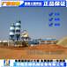 质优价廉混凝土搅拌站机械设备黄山JS500简易搅拌站
