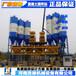 建筑施工用水泥混凝土搅拌站滁州高效商混搅拌站