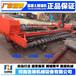 浩禄机械长期供应二滚/三滚/四滚轴路面摊铺机大厂有实力