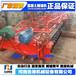 江西最大的摊铺机生产基地鹰潭框架式摊铺机桥面路面都需要的设备