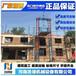 12米到48米各种高度国标龙门架建筑工地提升井架
