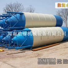 广元蓬溪混凝土储存设备浩禄专业精心定制搅拌站水泥罐图片