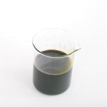 防水卷材專用芳烴油價格行情,河北熱賣防水卷材專用芳烴油供應價格圖片