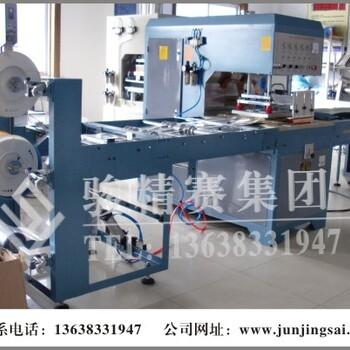 湖南高周波厂家供应魔术贴专用全自动高周波热合机可定制