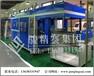 山东吸塑机厂出售鸡蛋托盘大高速全自动吸塑机厂家直销
