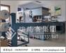 山东厂家供应全自动冰袋高周波热合机非标订做可按照客户要求定制
