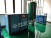 四川空压机厂家直销节能环保型空压机节能30%-50%