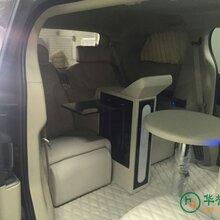 华誉房车GL8汽车座椅改装汽车改装座椅