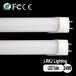 蓝锐电子超长寿命T8LED日光灯管质保2年现货供应