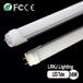 蓝锐电子科技专业生产厂家批发T8LED日光灯管品质保证