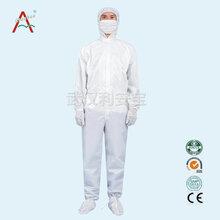 厂家现货直销白色洁净服无尘无菌服隔离服一件起批