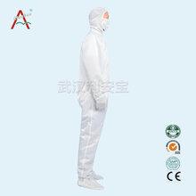 动物制药厂洁净工作服防尘服可高温高压洁净服无尘服一件起批