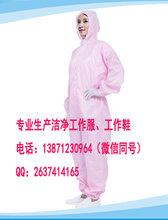 粉色防静电服粉色洁净服粉色无尘无菌净化服一件起批