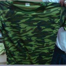 儿童迷彩T恤短袖衫十岁以下小朋友户外拓展团队服圆领短袖衫