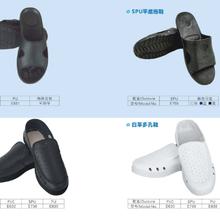 厂家直销钢头鞋防砸防静电劳保鞋