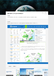 致力于最棒的ui界面設計—北京藍藍設計