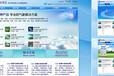 ui外包國內500強首選合作伙伴——北京藍藍設計