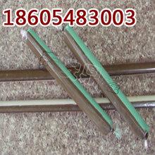 MSCK长条锚固剂,袋装锚固剂