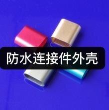 LED灯饰铝型材生产挤压