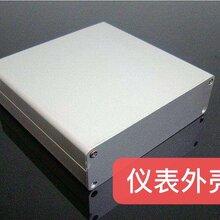 激光打印机铝型材欢迎洽谈