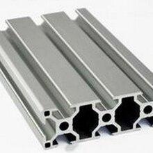 厂家设计供应空调支架铝型材,精加工开模空调配件铝型材