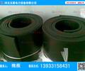机房绝缘胶垫厂家销售——3mm黑色耐高压绝缘胶垫