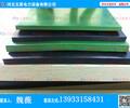 内蒙绝缘胶垫——陕西绝缘板——江苏绝缘材料——河北五星电力
