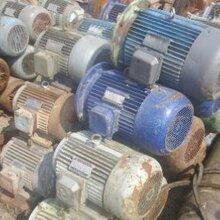辽化废旧电机回收/报废设备回收/废旧金属回收