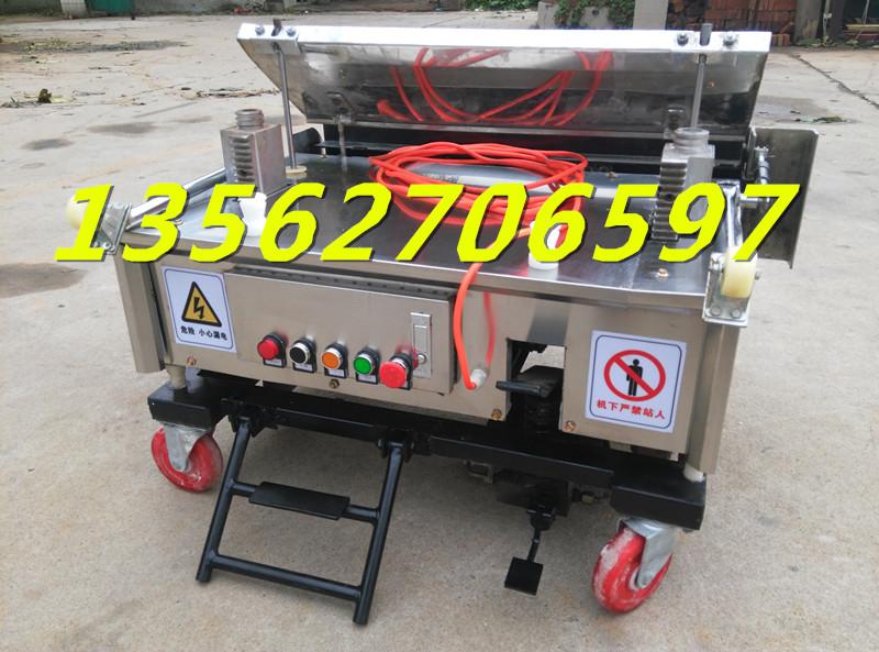 物流代收智能型抹墙机粉墙机AY-800型