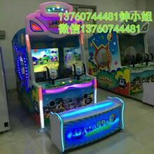 儿童射水游戏机超级射水游戏机儿童电玩设备新款
