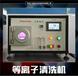 等离子清洗机厂家-电子器件表面处理仪