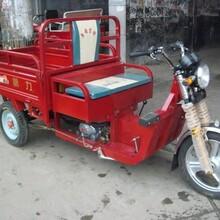 供应力帆宗申动力125燃油助力三轮车代步车特价2800元