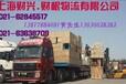 上海到荊門搬家公司行李托運運輸