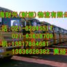 上海到平邑县物流直达