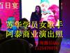 罗湖哪里有学唱歌呢学唱歌真能赚钱吗苏华歌手钟燕山告诉你