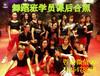 苏华学校深圳苏华DJ学校在酒吧中秋晚会现场激动人心