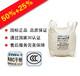 正品保证_1000kg磷酸铵盐干粉灭火剂_ABC干粉灭火剂价格