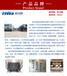 国标正品35公斤推车式灭火器_干粉灭火器价格_3C消防认证