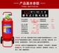 35kg消防器材生产厂家_35公斤干粉灭火器_干粉灭火器报价