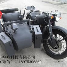 厂家供应长江款750边三轮摩托车-德国灰带工兵铲