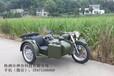 长江款750边三轮摩托车军绿哑光