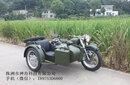 長江款750邊三輪摩托車軍綠啞光圖片