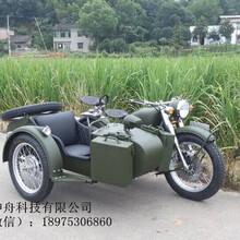 长江款750边三轮摩托车挎子军挎军绿哑光仿古挎子