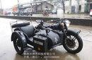 長江款750邊三輪摩托車廠家直銷圖片