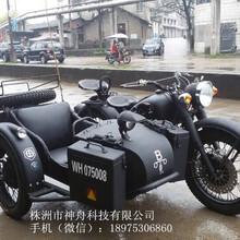 长江款750边三轮摩托车厂家直销