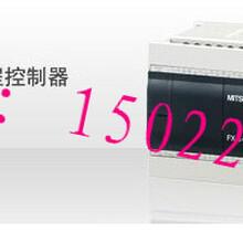邢台三菱PLC模块主机FX3U-16MT(晶体管输出)
